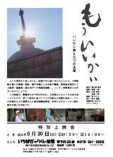 130630gyarariyukachirashi_2