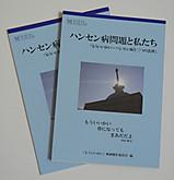 140913book